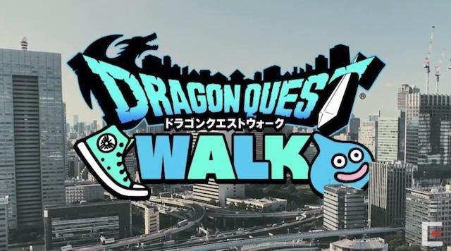 【ドラクエウォーク】位置偽装位置偽装ってそんなに歩きたくないのかい?
